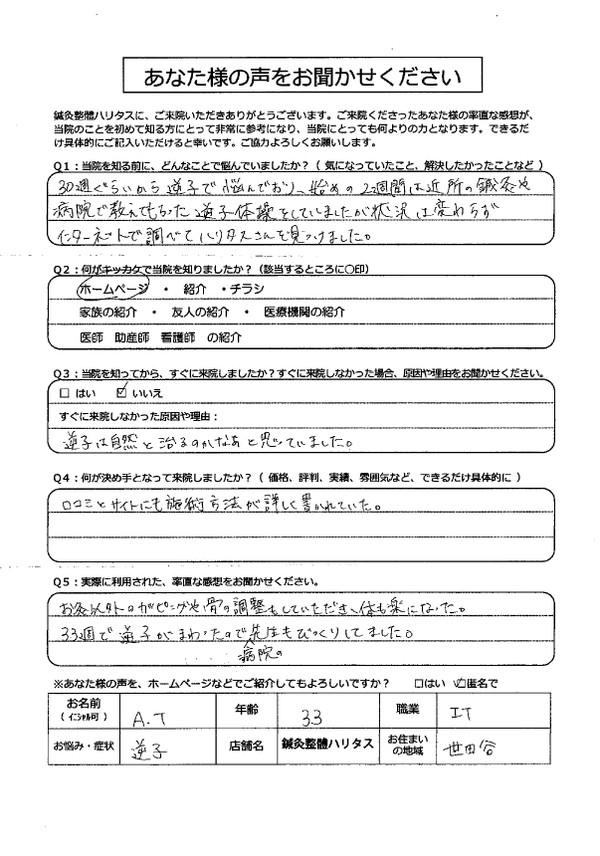 Cci20190921_page0001